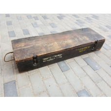 Panther 7.5 cm KWK 42 ammo crate
